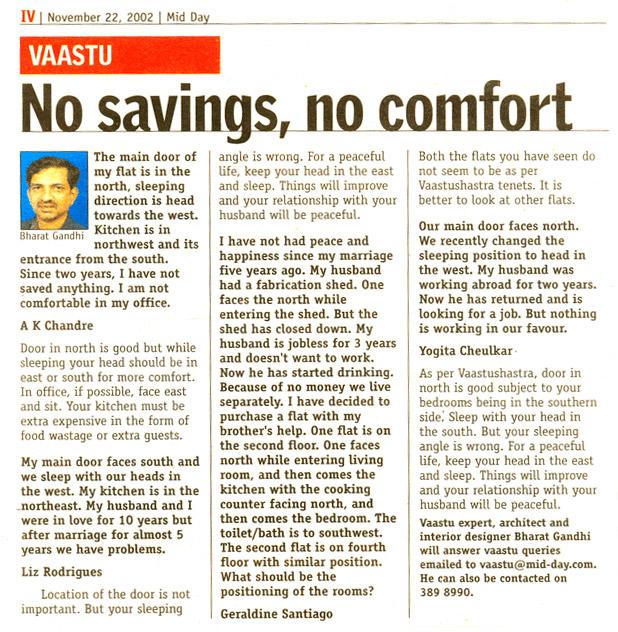 No Savings, No Comfort