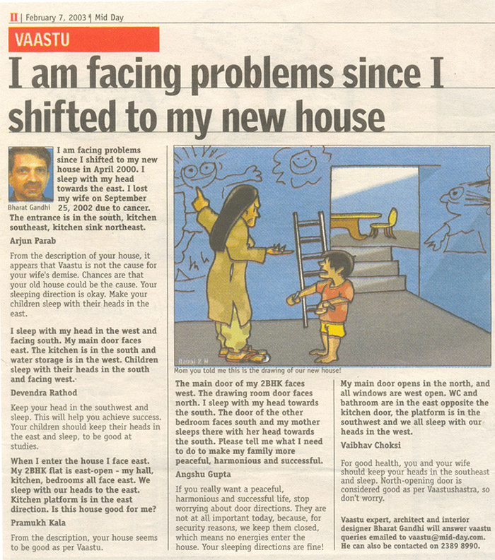 I Am Facing Problems Since Shifted to My New House