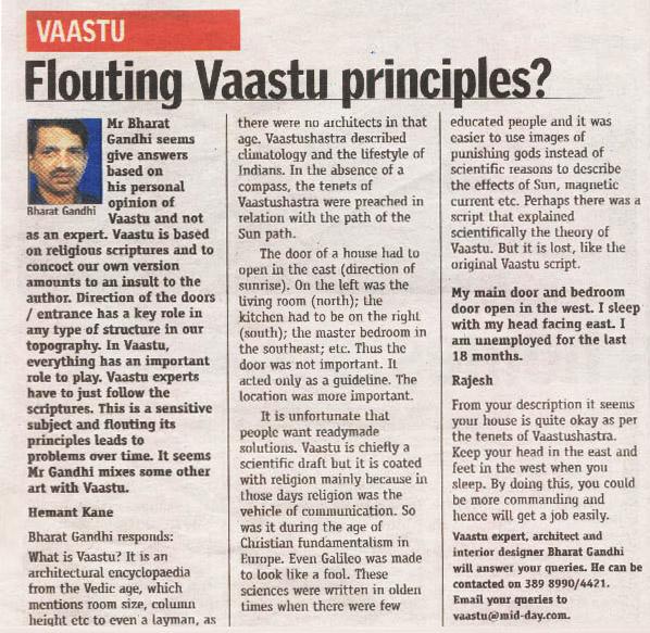Flouting Vastu principles?