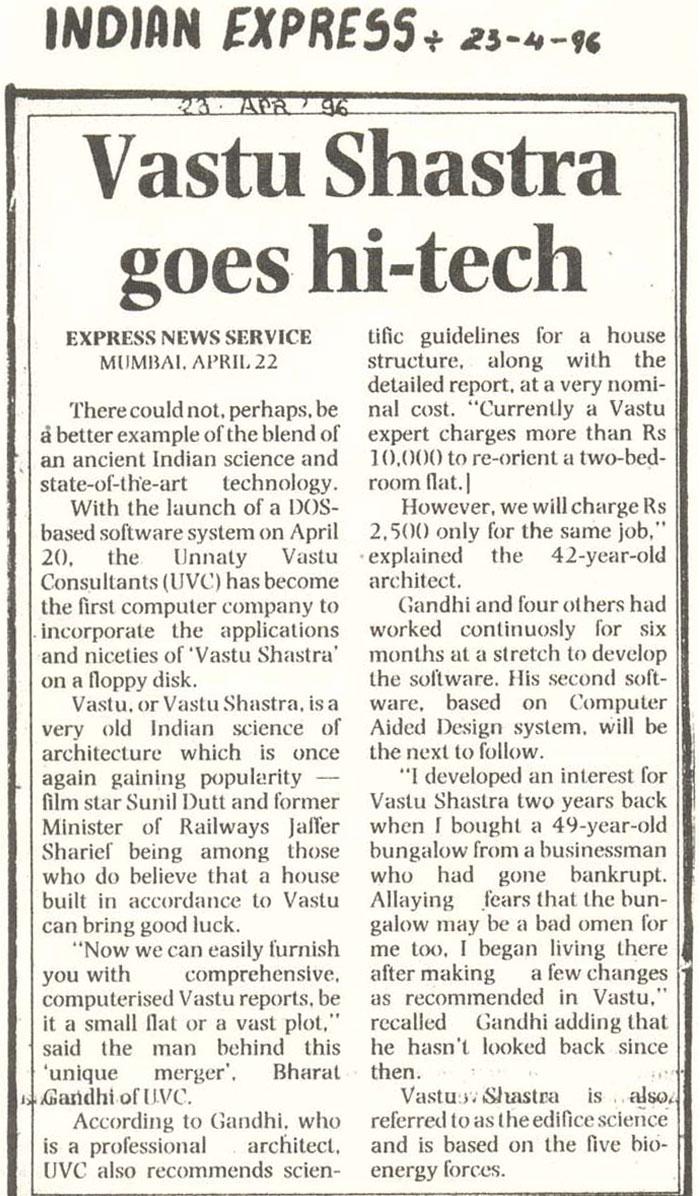 Vastushastra goes hi –tech